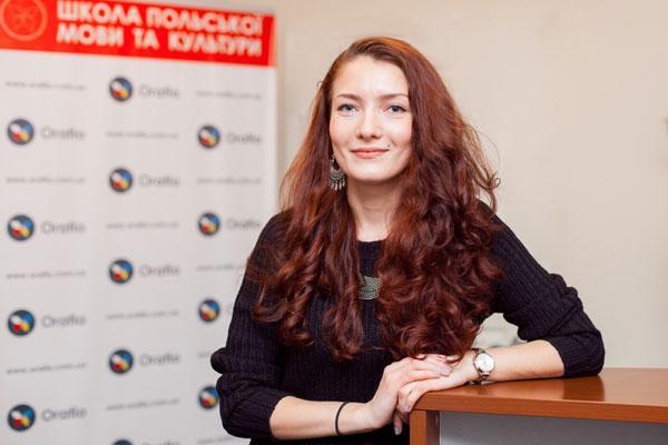 Вікторія Куницька