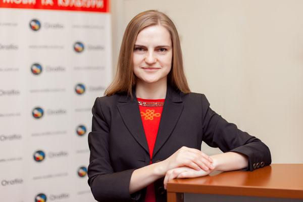 Ольга Лось