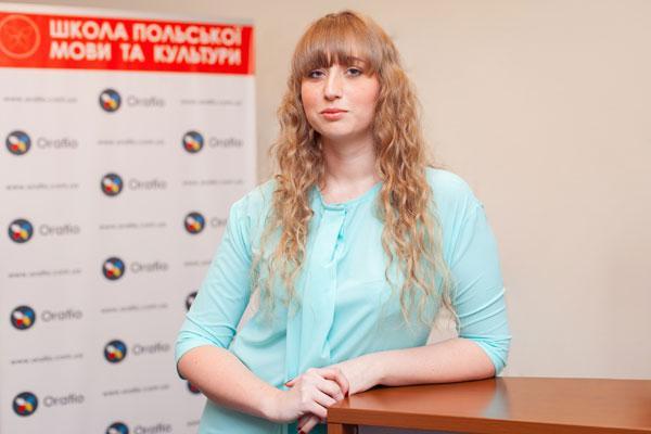 Анна Стрілько