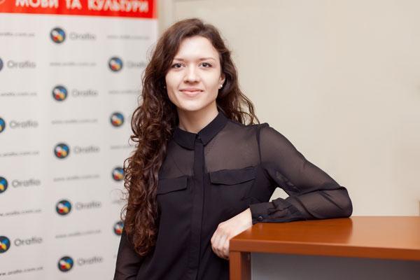 Юлія Савчук