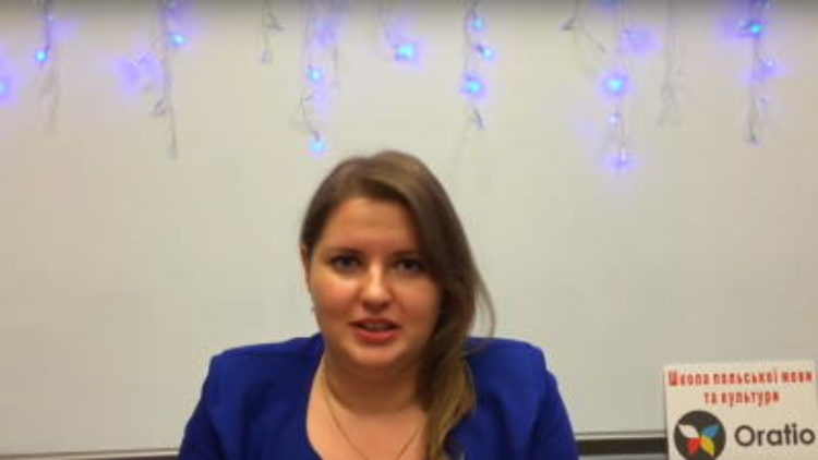 Польська в Ораціо. Видео-урок 4