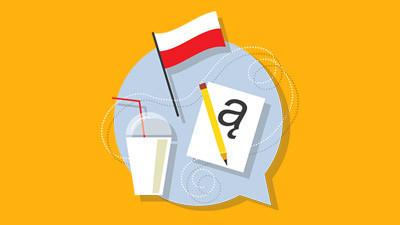 Языковой лагерь в Польше с Oratio