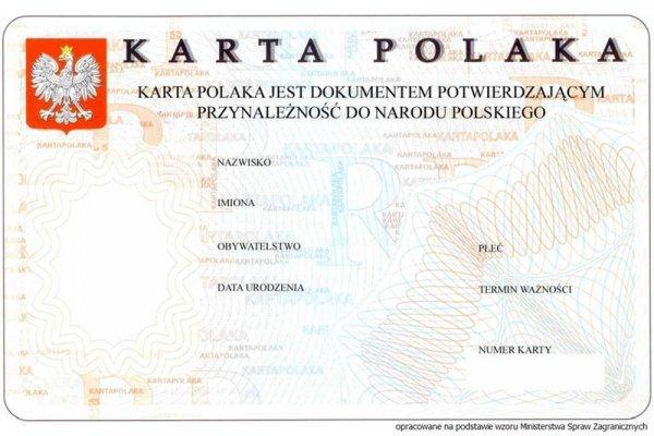 Зміни до закону про Карту Поляка – спрощення процедури, виплати