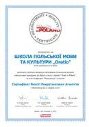 Dyplom certyfikacja_01