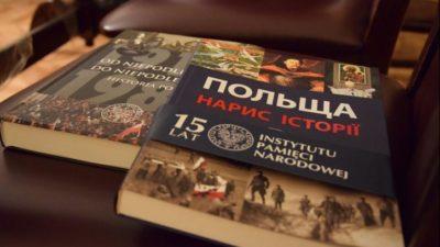 Нарис історії Польщі у подарунок