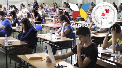Подготовка к государственному экзамену по польскому языку